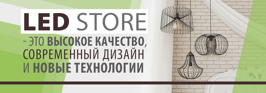 ledstore.in.ua Header